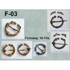 Viking Age Fibula Replica