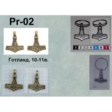 Thor Hammer Pendant Replica Bronze Norway 9 - 10 century