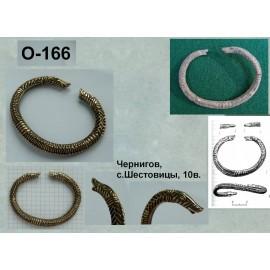 Bronze Bracelet Chernigov, village Shestovitsy, 10th century