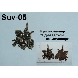 "Souvenir pendant ""One riding on Sleipnir """